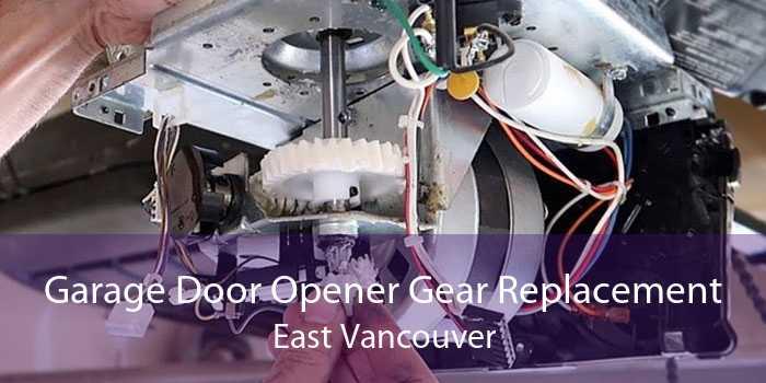 Garage Door Opener Gear Replacement East Vancouver